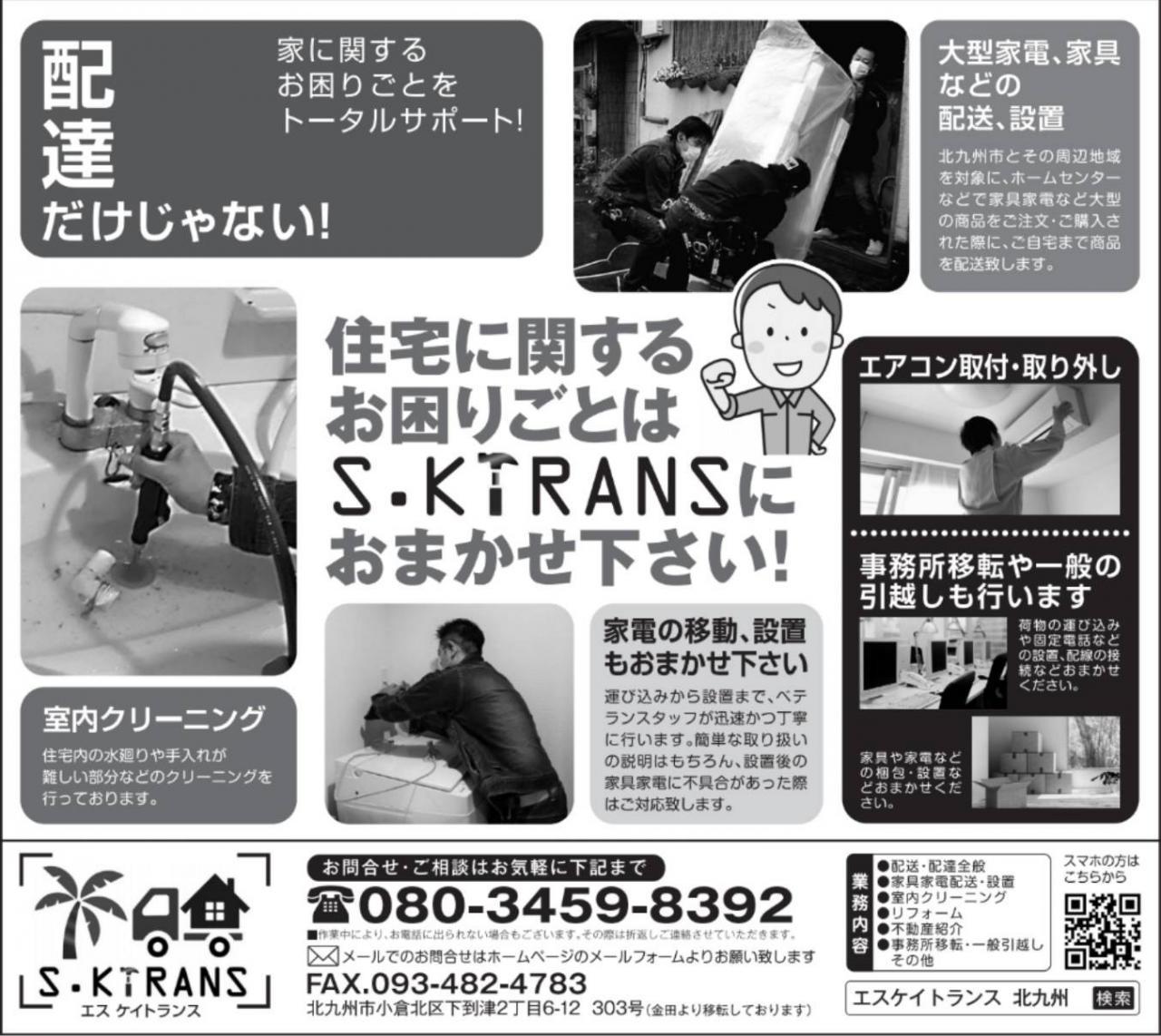 image_6487327